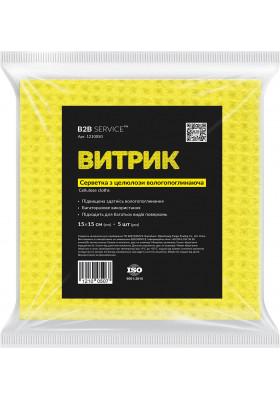 """Серветки з целюлози, """"Витрик"""", 5шт/уп, жовті"""